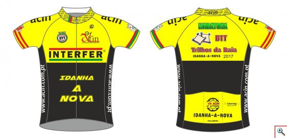 jersey2017